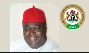 Ibom Deep Seaport Will Trigger Economic Development, Empowerment Of Nigerians