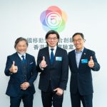 Grand Opening of China Mobile 5G Innovation Centre Hong Kong Open Lab at Hong Kong Science Park