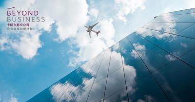 Qatar Airways Extends its 'Beyond Business by Qatar Airways' Corporate Rewards Programme To Its Global Network