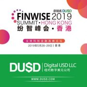 New York Digital USD Stablecoin DUSD Exclusively Named FINWISE Summit Hong Kong Station