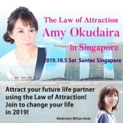 Bestselling Author & Law of Attraction Guru Amy Okudaira Announces the first Event in Singapore