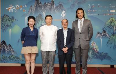 "Hong Kong Culture Festival 2019 ""Oriental Impressions""  Promotes Cultural Exchange"