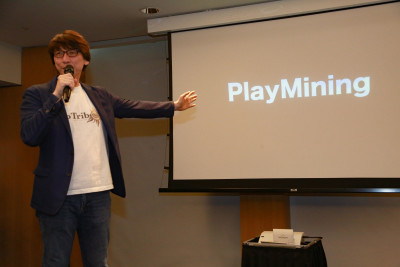 """Digital Entertainment Asset announced a new platform """"PlayMining"""" Marks a new phase to the entertainment business with blockchain technology"""