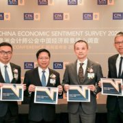 CPA Australia Survey: Tax Reform And Technology Adoption To Bolster China's Stable Economic Growth In 2020