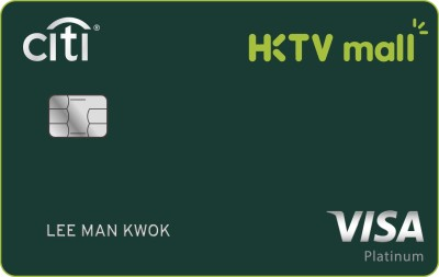 Citi Hong Kong Extends its Partnership with HKTVmall to Launch the Citi HKTVmall Credit Card