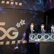 China Mobile Hong Kong to Launch its State-of-the-Art 5G Network Services with Leading Technology Starting Midnight on the First of April