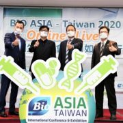 BIO Asia–Taiwan 2020 Online + Live : Finding Cures in the Crisis