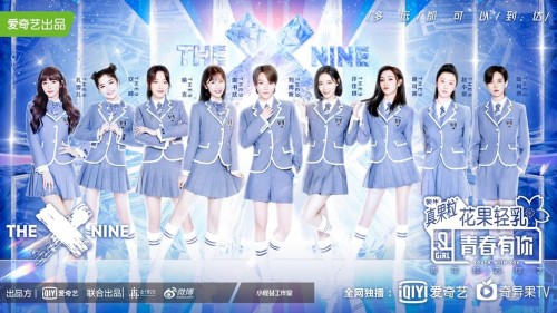 """iQIYI Youth With You Season 2 Perfectly Ends, and """"THE9"""" Girls Make Their Debut Formally"""