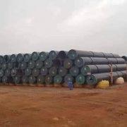 China To Commit N1 Trillion Into Nigeri's AkK Gas Line