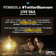 'PENINSULA' will have a 'TwitterBlueroom LIVE Q&A' session to interact with global fans on July 9 KST, ahead of its premiere!