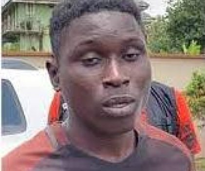 Suspected Serial Killer Murdered Another Victim After Escape — Oyo CP