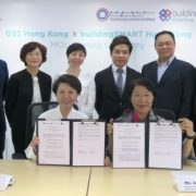 GS1 Hong Kong and buildingSMART Hong Kong Chapter signed a MoU to advance global standards in the construction sector