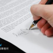 Smithfield Divorce Hong Kong is increasing its team in anticipation of the surge in demand for family dispute solutions