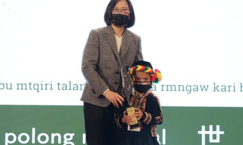 Responding to International Mother Language Day, Taiwan builds an environment friendly to indigenous languages